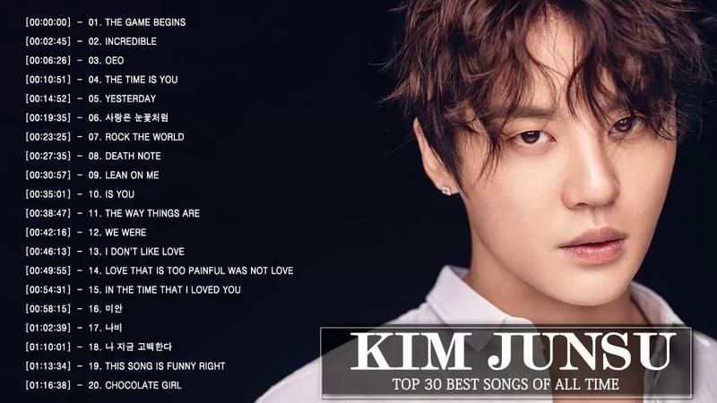2018.05.29 Best Of Kim Junsu Songs - 김준수 최신 인기가요 노래모음 연속듣기 [뮤맵]