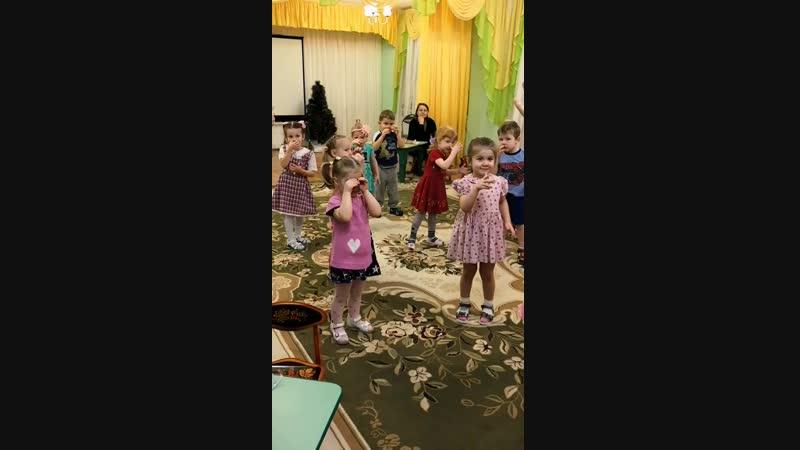 Танец гномов