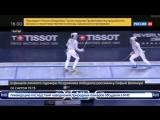 Российские саблистки Позднякова и Великая разыграли финал чемпионата мира
