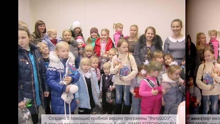 дет.сад Малыш дарит подарки детям из многодетных семей