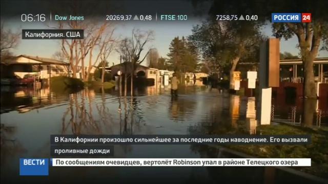 Новости на Россия 24 • Калифорния оказалась во власти сильного наводнения