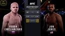 Федор Емельяненко vs Джона Джонса EA Sports UFC 2