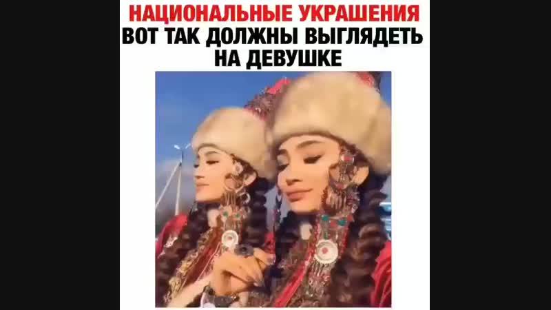 Крутой ответ Ширин девушки в национальных нарядах очаровали казахстанцев фото видео