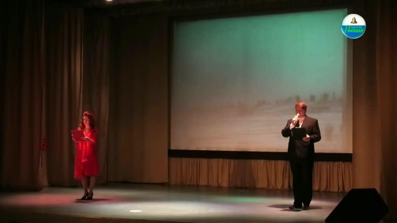 Концерт, посвящённый 75-й годовщине освобождения Великого Новгорода от немецко-фашистских захватчиков (г. Валдай,18.01.2019 г.)