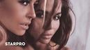 Алёна Валенсия и Александра Гозиас - Фантом (лирик-видео)