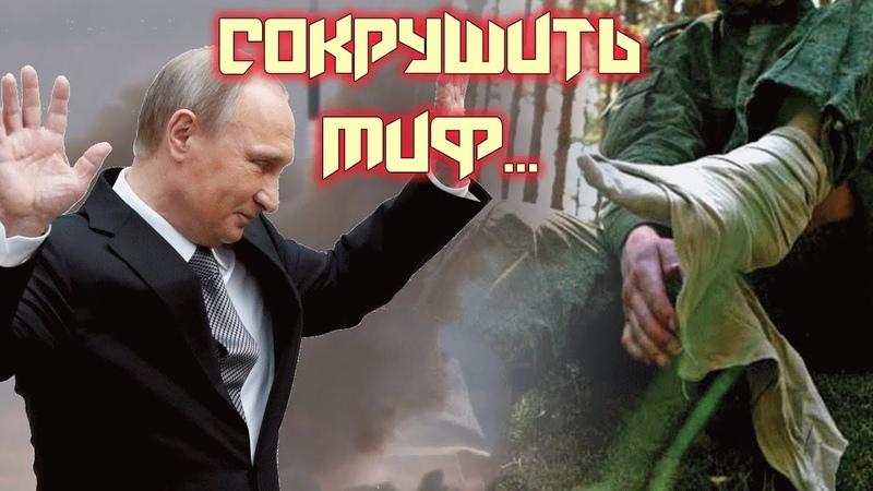 Русские гpо3ят Aмериkе, а у самих солдаты еще портянки носят!