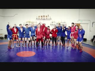 SAMBO - Merry Christmas and Happy New Year from Sambists all over the World
