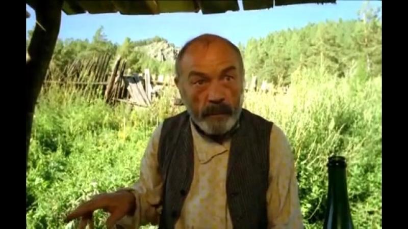 Владимир Кашпур - Волчья кровь ( 1995 )