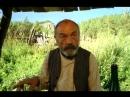 Владимир Кашпур Волчья кровь 1995