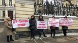 Общежития Трехгорной мануфактуры в Москве требуют соцнайма LIVE 11.02.19