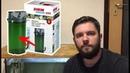 Внешний фильтр для аквариума EHEIM classic 250 2213 использование и обслуживание
