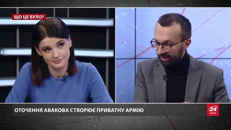 Газовий бізнес та російські партнери-олігархи Авакова, Що це було