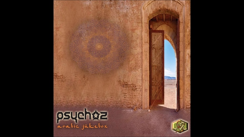 Psychoz - Arabic Jukebox [Full Album]