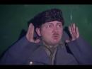 Осторожно, Задов! или Похождения прапорщика - Звезда с неба (13 серия)
