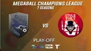 MCL 7. Play-Off. 1/8. Sharks Team vs Style Evils (2 матч)