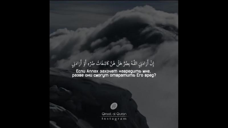 Абдульваххаб ат-Тахир 39:38