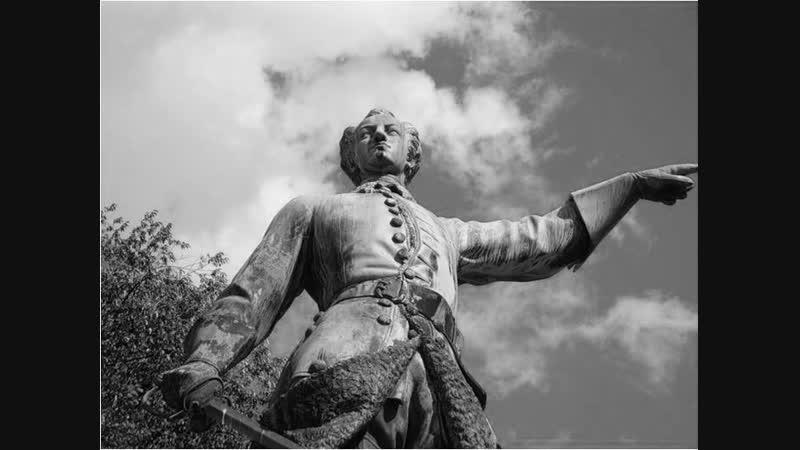 Станислав Куняев - Карл XII