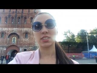 Летний Апгрейд - Участница Неля Садекова