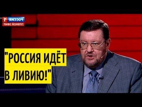 Россия ВСТАЛА англосаксам ПОПЕРЁК горла! Сатановский об ИСТЕРИКЕ Запада и планах России!