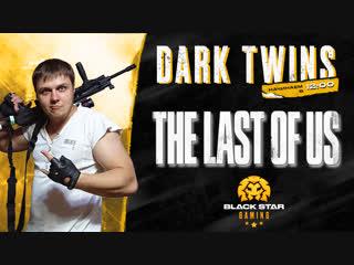 THE LAST OF US #2 x BSG