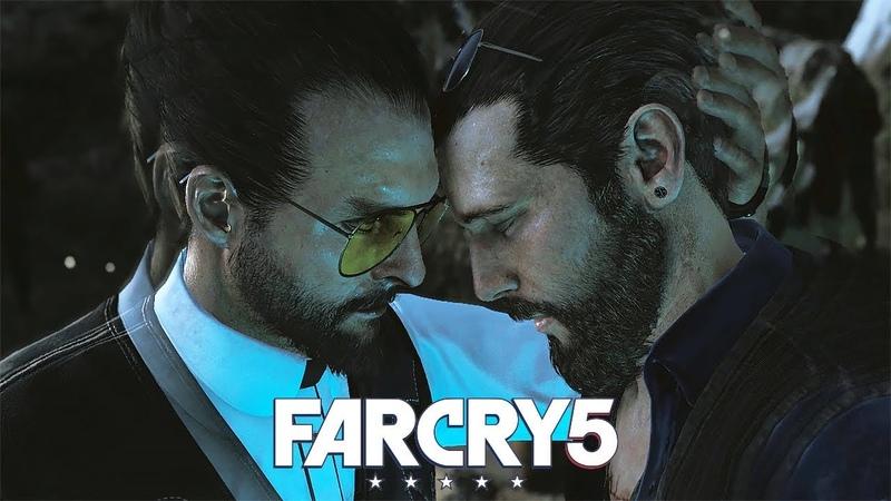 ОЧИЩЕНИЕ ► Far Cry 5 5