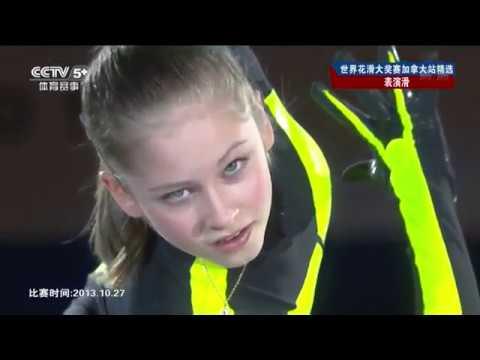 Yulia Lipnitskaya Юлия Липницкая EX KILL BILL HD Skate Canada 2013