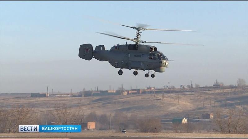 Балтийский флот получил модернизированные в Башкирии вертолеты