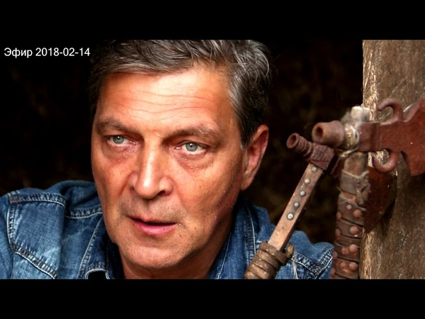 Невзоров позорная история гибели крейсера Варяг