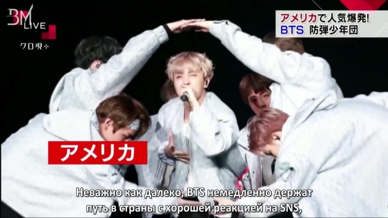 [RUS SUB][30.01.18] BTS Cut @ NHK Close-up Gendai