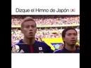 Himno Nacional de Japón en el Mundial Rusia 2018
