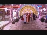 Гоген Солнцев Прямой Эфир Дед Мороз и Снегурочка