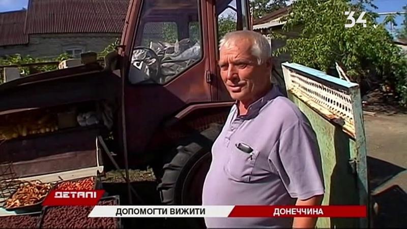 Как выживают пенсионеры в полуразрушенном доме в прифронтовой Красногоровке