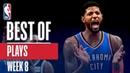 NBA's Best Plays | Week 8