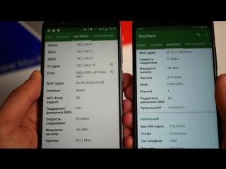 [i-shoppers.net обзоры товаров] Лоб в лоб: ASUS Zenfone Max Pro M1 VS Xiaomi Redmi Note 5