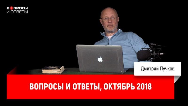 Ответы на вопросы Хоббит, Солженицын и Сопрано