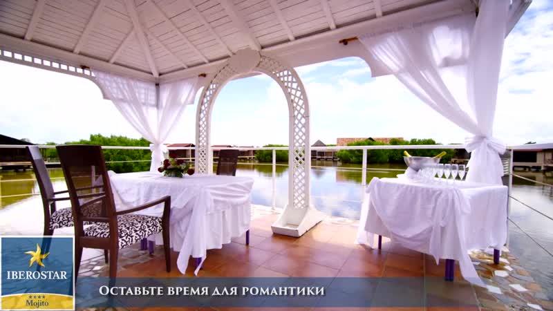 отель IBEROSTAR Mojito, КУБА