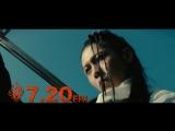 映画『BLEACH』キャラクター予告(朽木白哉編)