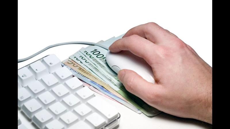Salesprocessing 10 ур рефералка, подарок 10$, экономия на покупка 50%!