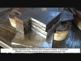 Тиски для гаража - Заметки строителя