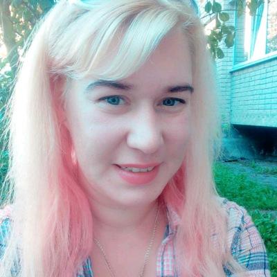 Оля Blond