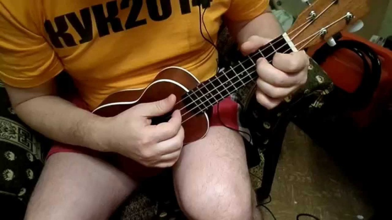 Ukulele in the hall of the mountain king