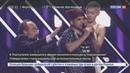 Новости на Россия 24 • Лондонский активист устроил ЧП на Евровидении