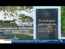 Мемориал Коркинцам погибшим при исполнении служебного долга взят на баланс города