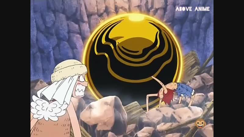 One Piece [Ван Пис] - смешные моменты №4