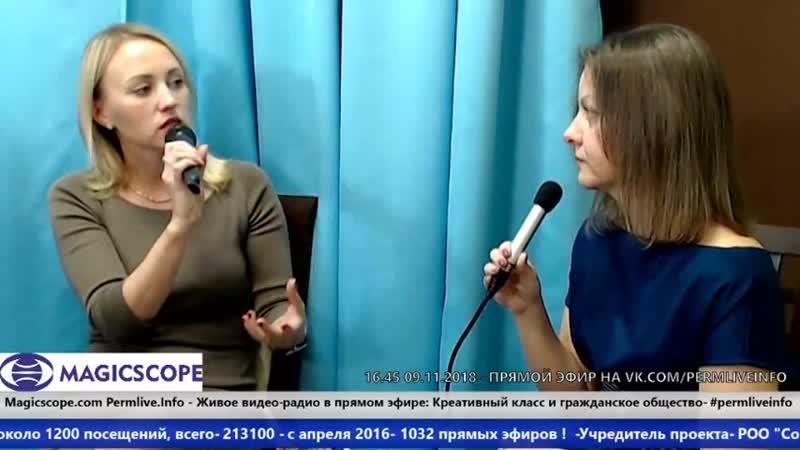 Алена Поповичева -«Нарративная практика возможность стать автором своей жизни»-