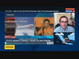 Командир самолета, разбившегося в Индонезии, запросил посадку сразу после взлета
