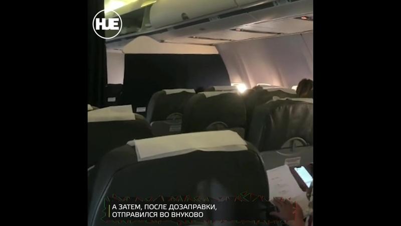 Прокатились пассажиры Utair из Вены в Домодедово, оттуда — во Внуково, дозаправились