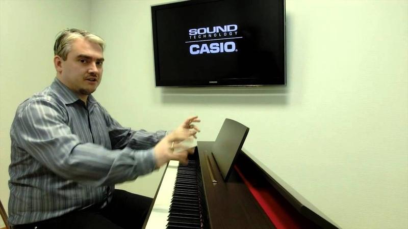 Casio Celviano AP 450 обзор, часть 2
