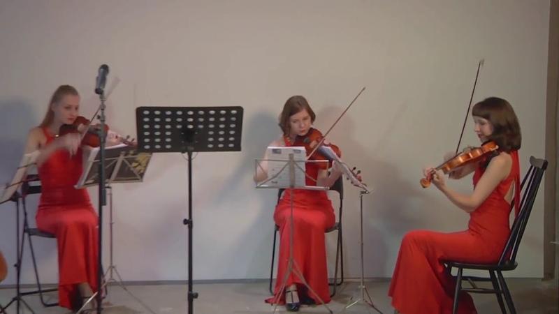 Квартет на мероприятие в Москве . Bellissimo music