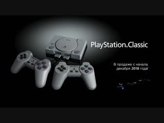 PlayStation Classic | Трейлер предустановленных игр